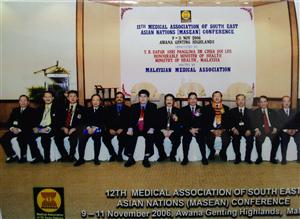 Hội nghị MASEAN lần thứ 12 tại Malaysia