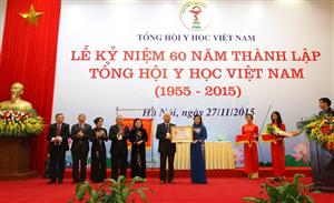 Lễ kỷ niệm 60 năm thành lập Tổng Hội Y học VN